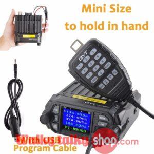 QYT KT-8900D Dual Band Mini Handheld Vehicle Mobile Radio