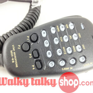 YAESU FT-7900R Dual Band Vehicle-mounted Mobile CB Radio