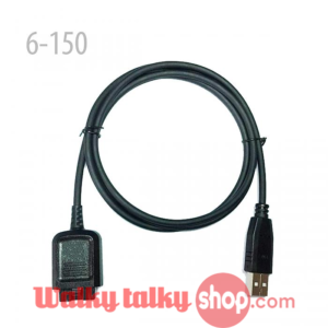 Motorola TETRA USB Programming Cable For MTP3150 MTP3250 PMKN4129A