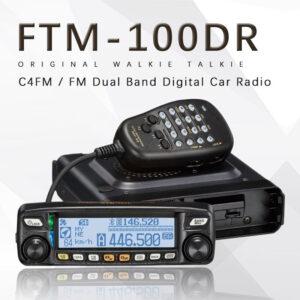 YAESU FTM-100DR 50W 12.5KHz C4FM Dual-Band Digital Car Radio