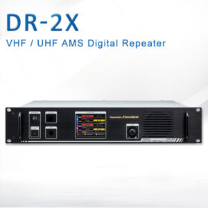 2019 Yaesu DR-2X 144/430 Dual Mode C4FM AMS Digital Repeaters