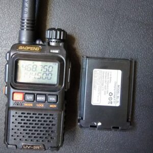 Walkie Talkie Baofeng UV-3R UV3R Plus Battery