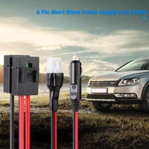 Short Wave Car Charger Power Supply Cord Cable for Yaesu FT-857DICOMIC-706 etc